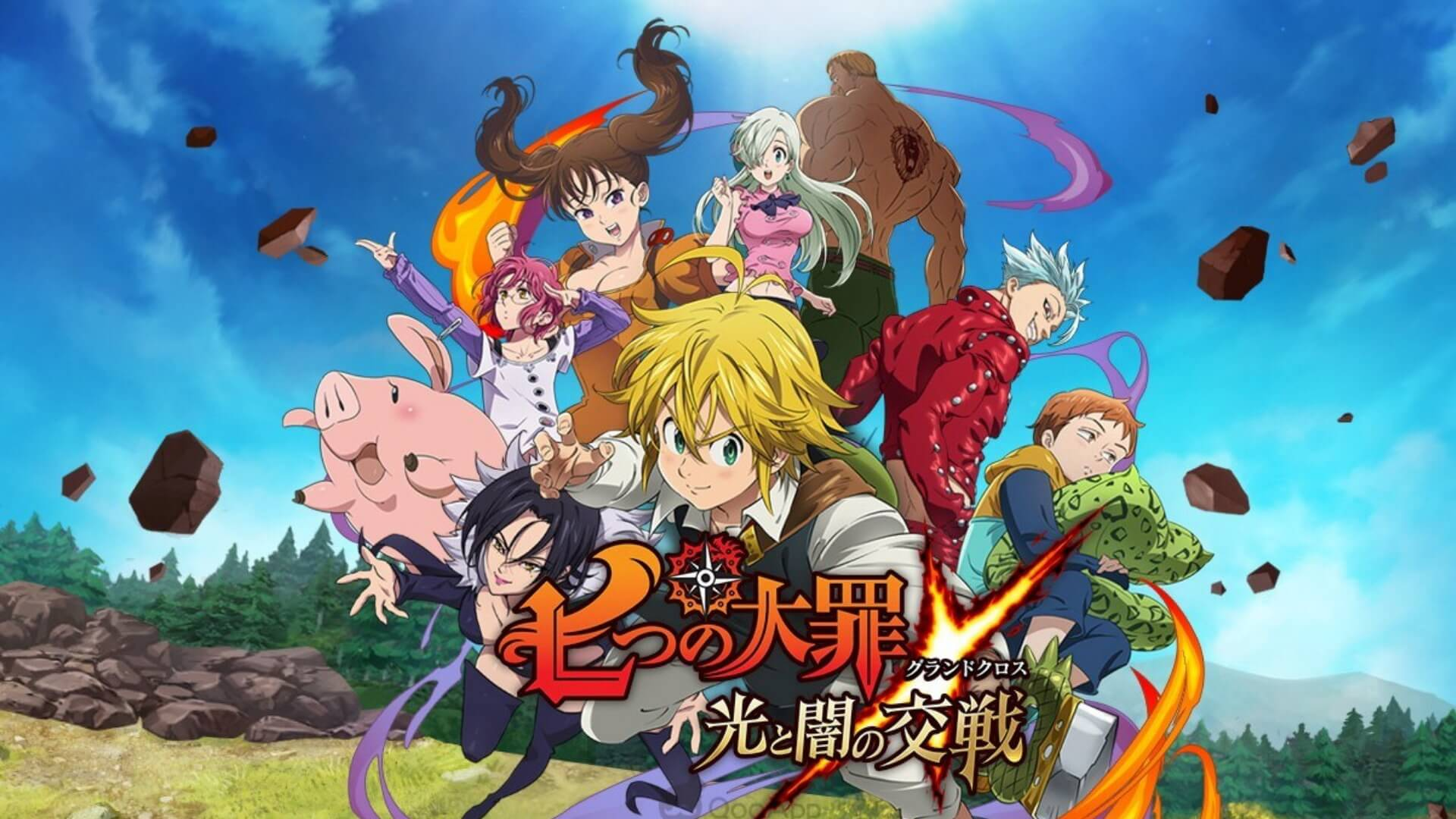 Seven Deadly Sins Watch Order (Nanatsu no Taizai)