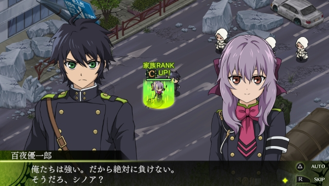Owari no Seraph The Beginning of the End