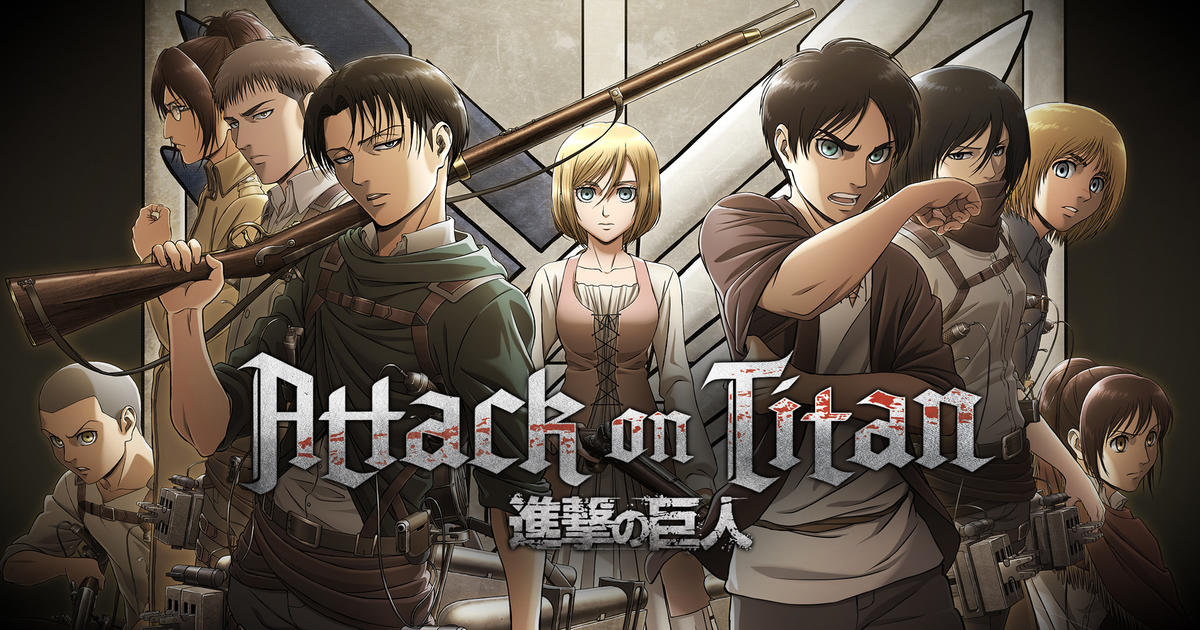 Attack on Titan Watch OrderAttack on Titan Watch Order