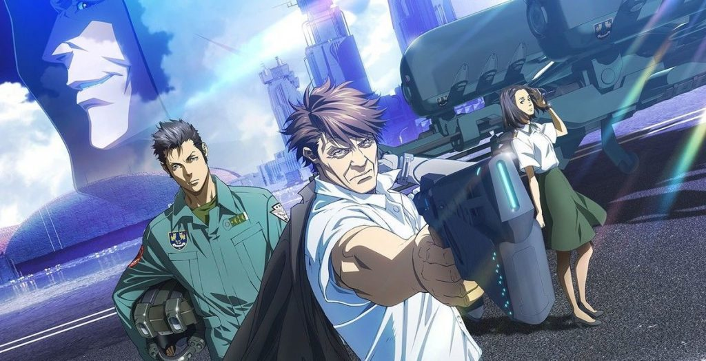 Psycho-Pass Sinners of the System Case.2 - First Guardian