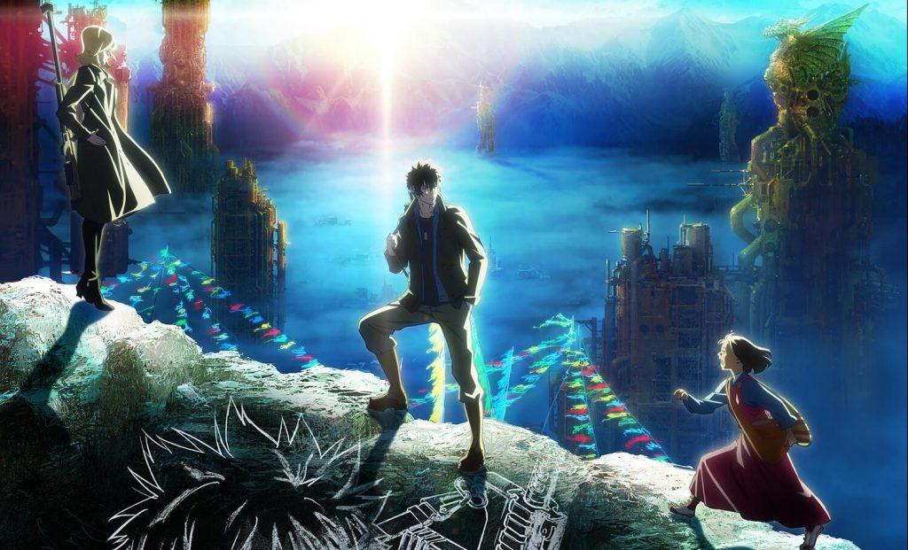 Psycho-Pass Sinners of the System Case.3 - Onshuu no Kanata ni